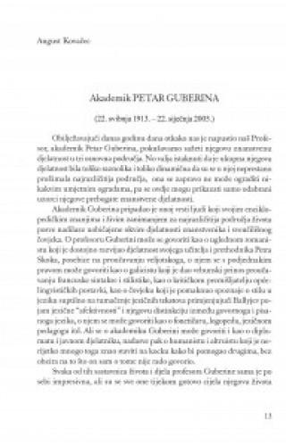 Govori na komemoraciji održanoj 16. siječnja 2006. u palači Hrvatske akademije znanosti i umjetnosti