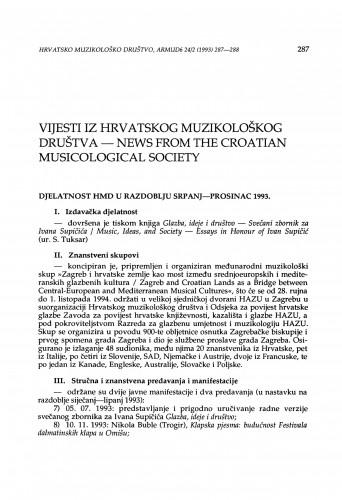 Djelatnost HMD u razdoblju srpanj-prosinac 1993.