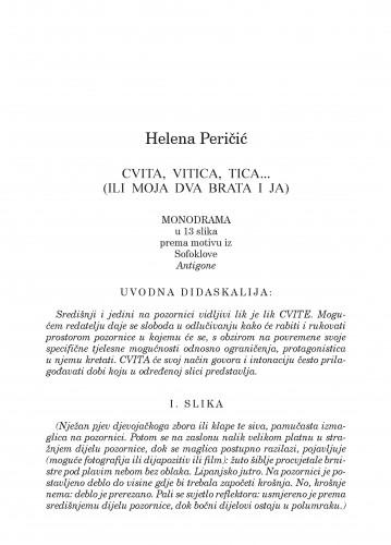 Cvita, vitica, tica...(ili moja dva brata i ja) : monodrama u 13 slika prema motivu iz Sofoklove Antigone
