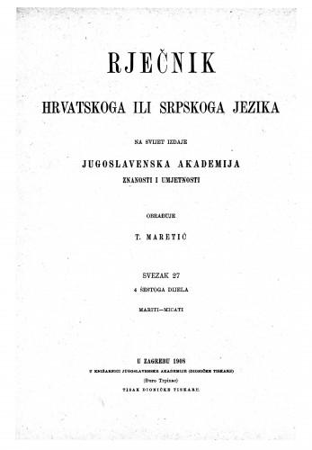 Sv. 27 : mariti-micati : Rječnik hrvatskoga ili srpskoga jezika