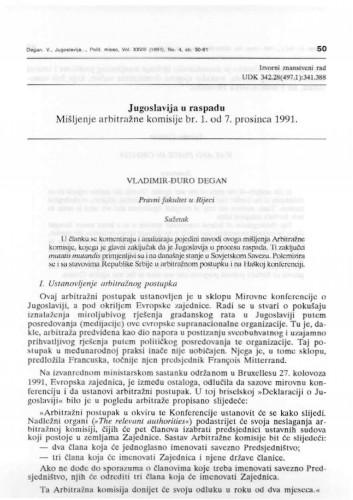 Jugoslavija u raspadu. Mišljenje arbitražne komisije br. 1. od 7. prosinca 1991. / Vladimir-Đuro Degan
