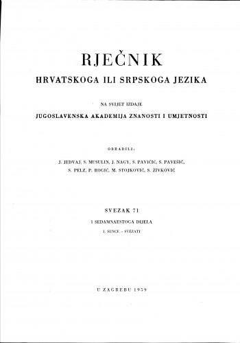 Sv. 71 : 1 sedamnaestoga dijela : 1. sunce-svezati : Rječnik hrvatskoga ili srpskoga jezika