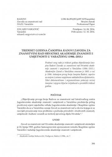 Trideset godina časopisa Radovi Zavoda za znanstveni rad Hrvatske akademije znanosti i umjetnosti u Varaždinu (1986.-2015.)