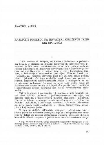 Različiti pogledi na hrvatski književni jezik XIX stoljeća