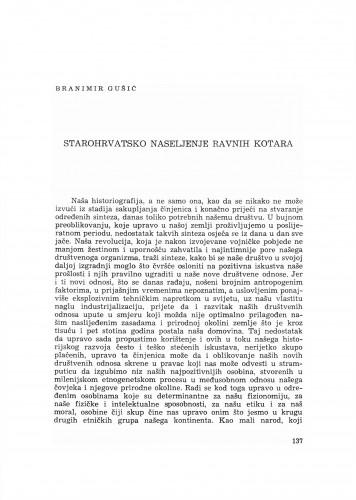 Starohrvatsko naseljenje Ravnih Kotara