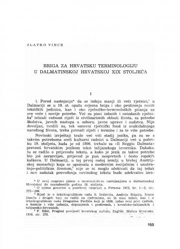 Briga za hrvatsku terminologiju u Dalmatinskoj Hrvatskoj XIX stoljeća