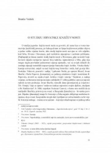 O studiju hrvatske književnosti