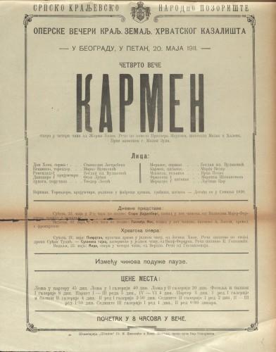 Karmen Opera u četiri čina