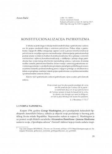 Konstitucionalizacija patriotizma / Arsen Bačić