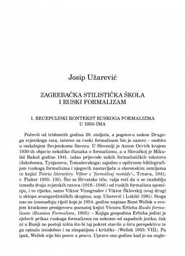 Zagrebačka stilistička škola i ruski formalizam