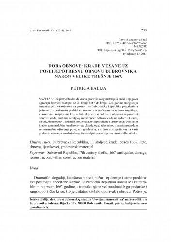 Doba obnove: krađe vezane uz poslijepotresnu obnovu Dubrovnika nakon Velike trešnje 1667. / Petrica Balija