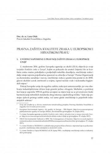Pravna zaštita kvalitete zraka u europskom i hrvatskom pravu : [uvodno izlaganje]