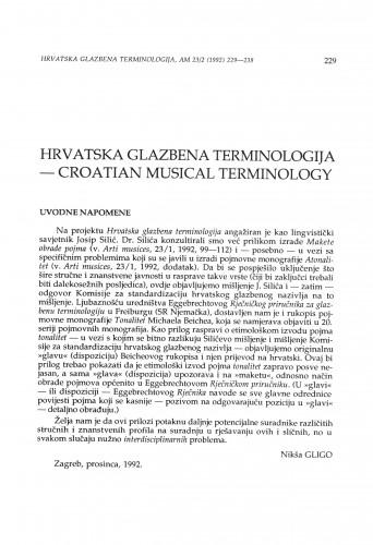 Hrvatska glazbena terminologija