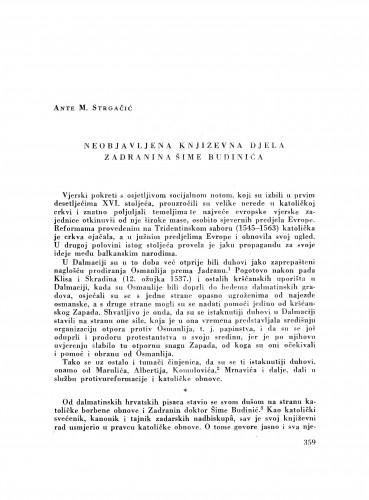 Neobjavljena književna djela Zadranina Šime Budinića