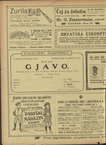 Gjavo : Pozorišna igra u tri čina