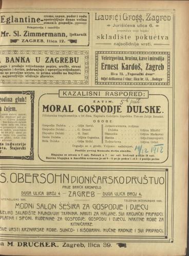 Moral gospodje Dulske Filistarska tragikomedija u tri čina