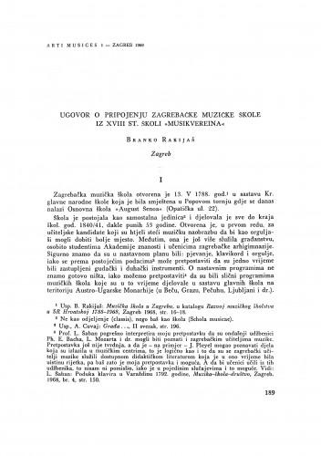"""Ugovor o pripojenju zagrebačke Muzičke škole iz XVIII. st. školi """"Musikvereina"""""""