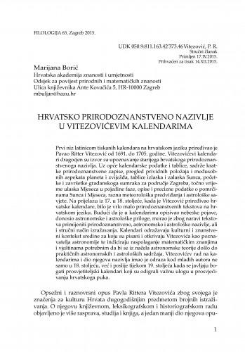 Hrvatsko prirodoznanstveno nazivlje u Vitezovićevim kalendarima