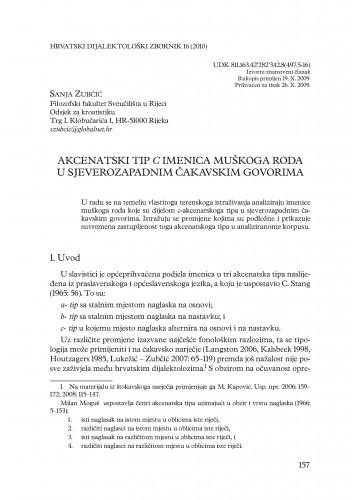 Akcenatski tip C imenica muškoga roda u sjeverozapadnim čakavskim govorima