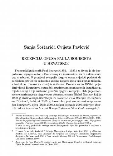 Recepcija opusa Paula Bourgeta u Hrvatskoj