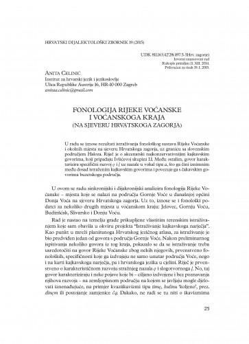 Fonologija Rijeke Voćanske i voćanskoga kraja (na sjeveru Hrvatskoga zagorja)