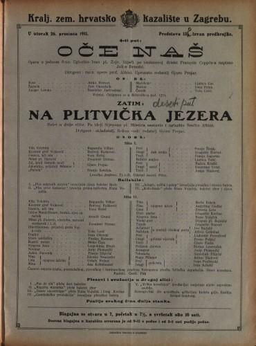 Oče naš Opera u jednom činu / Balet u dvije slike