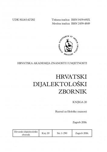 Knj. 20(2016) : Hrvatski dijalektološki zbornik