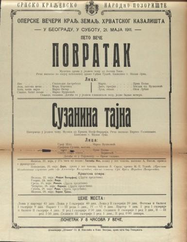 Povratak ; Suzanina tajna : Muzička drama u jednom činu: Intermeco u jednom činu
