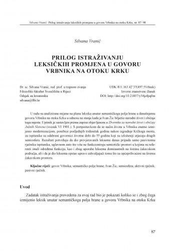 Prilog istraživanju leksičkih promjena u govoru Vrbnika na otoku Krku