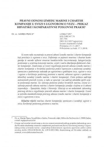 Pravni odnosi između marine i charter kompanije u svezi s ugovorom o vezu – prikaz hrvatske i komparativne poslovne prakse