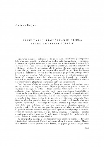 Rezultati proučavanja dijela stare hrvatske posezije