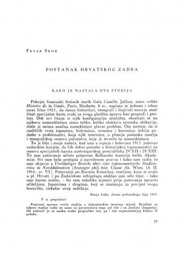 Postanak hrvatskog Zadra