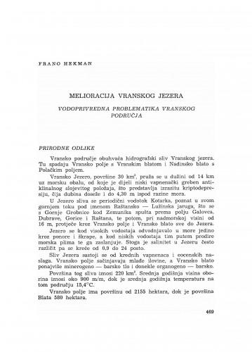 Melioracija Vranskog jezera : vodoprivredna problematika Vranskog područja