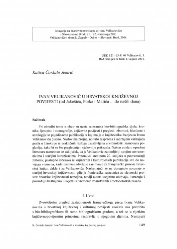 Ivan Velikanović u hrvatskoj književnoj povijesti (Od Jakošića, Forka i Matića ... do naših dana)
