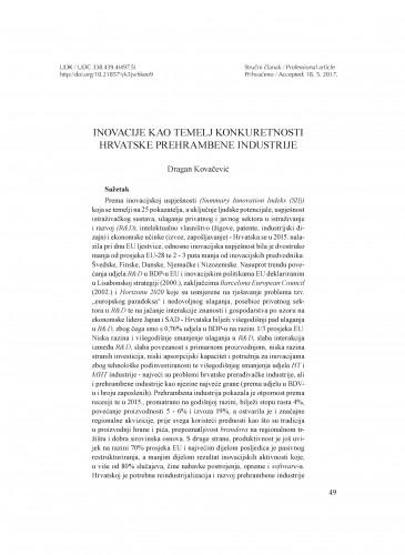 Inovacije kao temelj konkuretnosti Hrvatske prehrambene industrije / Dragan Kovačević