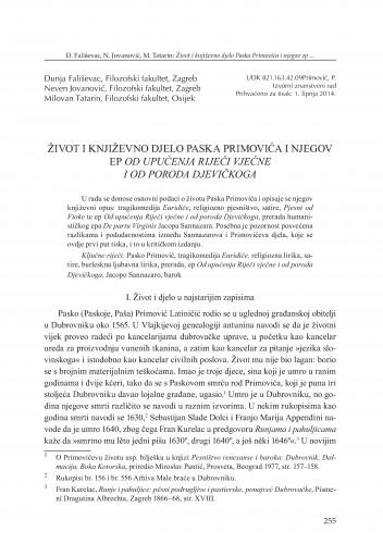 Život i književno djelo Paska Primovića i njegov ep Od upućenja Riječi vječne i od poroda Djevičkoga