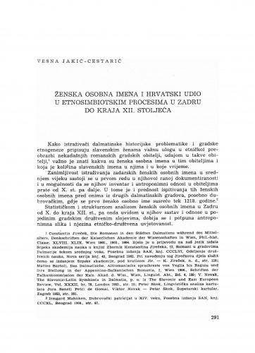 Ženska osobna imena i hrvatski udio u etnosimbiotskim procesima u Zadru do kraja XII. stoljeća