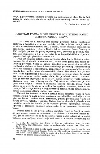 Razvitak pojma suverenosti u sovjetskoj nauci međunarodnog prava : [diskusija]