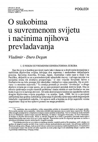 O sukobima u suvremenom svijetu i načinima njihova prevladavanja / Vladimir-Đuro Degan