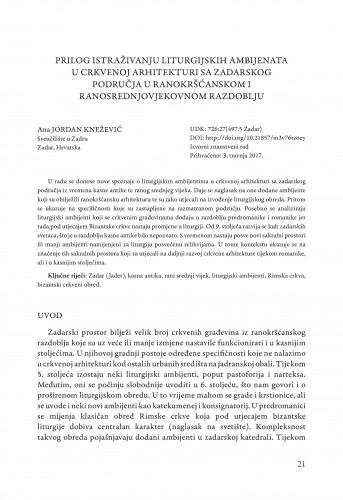 Prilog istraživanju liturgijskih ambijenata u crkvenoj arhitekturi sa zadarskog područja u ranokršćanskom i ranosrednjovjekovnom razdoblju