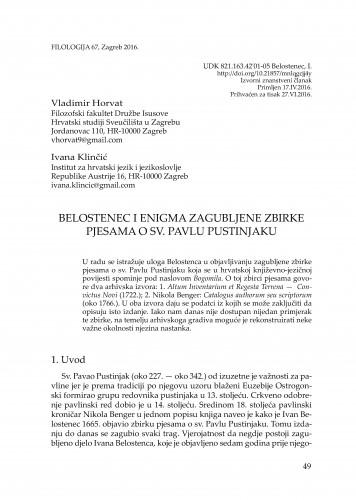 Belostenec i enigma zagubljene zbirke pjesama o sv. Pavlu Pustinjaku / Vladimir Horvat, Ivana Klinčić