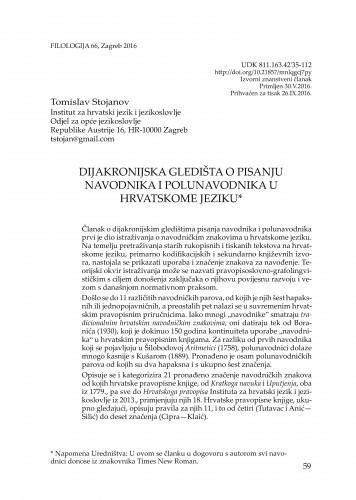 Dijakronijska gledišta o pisanju navodnika i polunavodnika u hrvatskome jeziku / Tomislav Stojanov