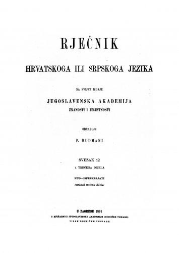 Sv. 12 : 1 hud-isprekrajat : Rječnik hrvatskoga ili srpskoga jezika