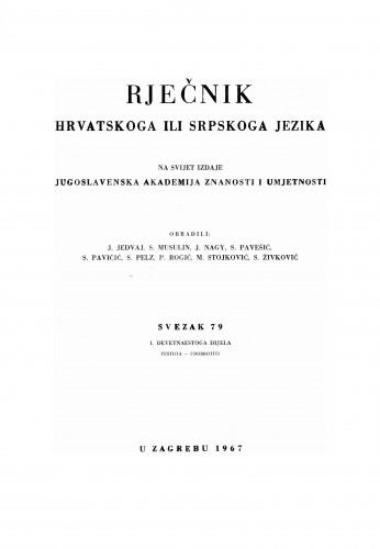 Sv. 79 : 1. devetnaestoga dijela : tustota-udobrotiti : Rječnik hrvatskoga ili srpskoga jezika