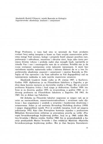 Riječi na ispraćaju posmrtnih ostataka na Mirogoju, Zagreb. 19. 3. 1979.