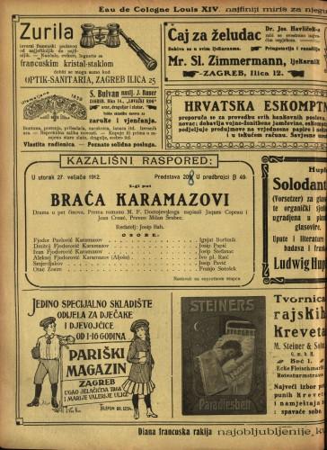 Braća Karamazovi Drama u pet činova