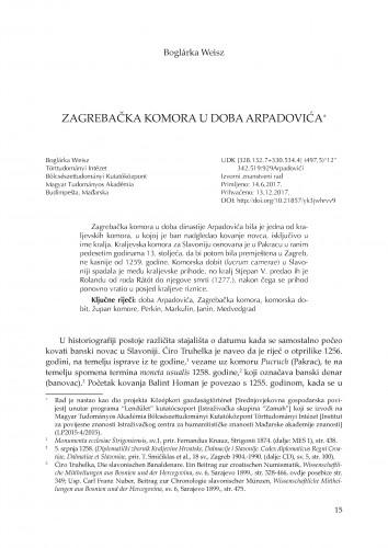 Zagrebačka komora u doba Arpadovića