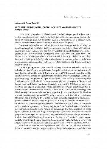 O zaštiti autorskih u izvodilačkih prava u glazbenoj industriji : [rasprava]