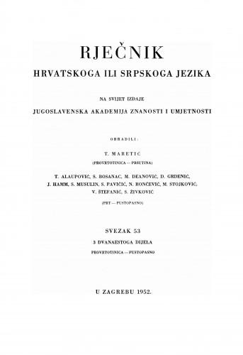 Sv. 53 : 3 dvanaestoga dijela : provrtotina-pustopasno : Rječnik hrvatskoga ili srpskoga jezika