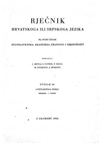 Sv. 66 : 4 petnaestoga dijela : smilenik-1. spasti : Rječnik hrvatskoga ili srpskoga jezika